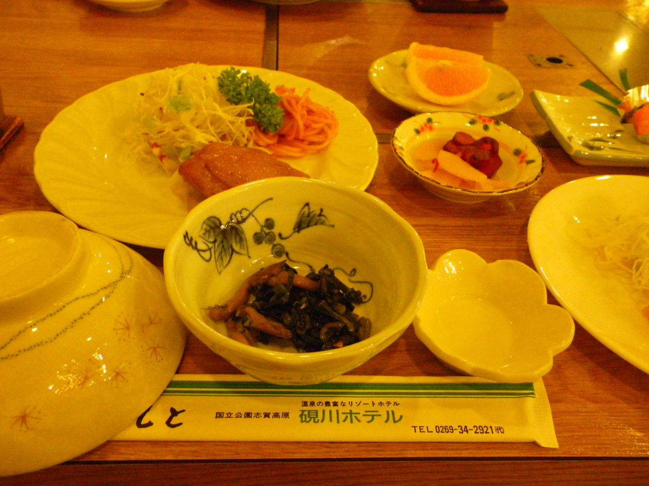 硯川ホテル name=