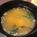 居食家 灯り - 味噌汁アップ