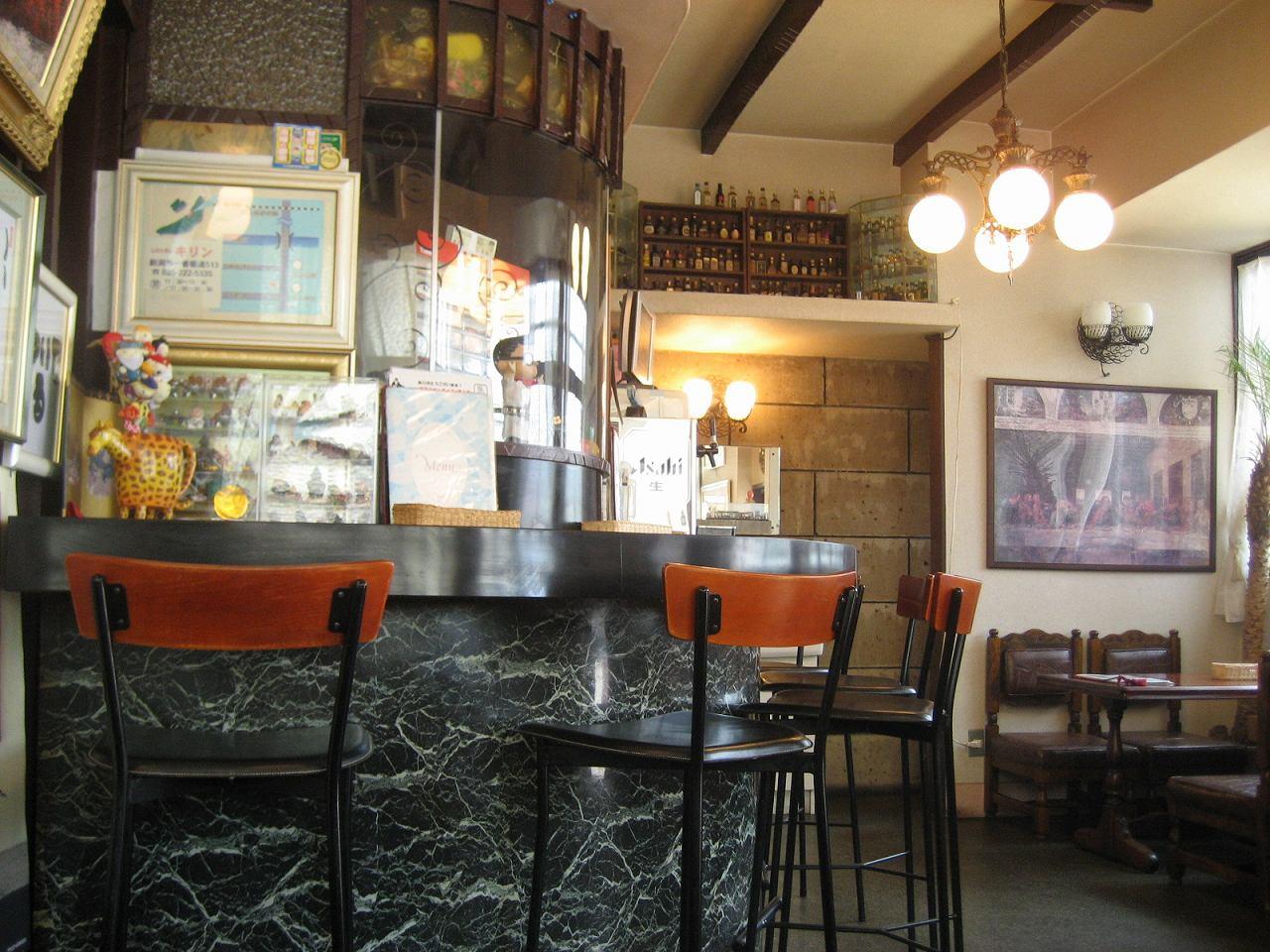 レストラン キリン