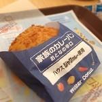 ミスタードーナツ - 家族のカレーパン 辛口(147円)