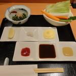 串幸 - テーブルウェア めかぶ 生野菜