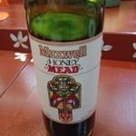 なんどり - Maxwell HONEY MEAD ハチミツ酒 世界最古のお酒 ハネムーンの語源