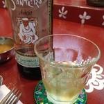 なんどり - ロン・サンテロ・アネホ キューバのラム