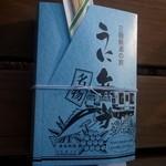 三陸リアス亭 - 料理写真:うに弁当