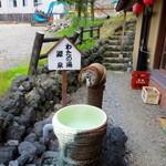 湯楽亭 源泉閣 - 建物脇には源泉が湧いてます