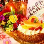 黒木屋宮崎 小林 - 誕生日ならお任せください!!要望があればデザートプレートサービスしております!!