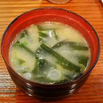 Oyajinokura - 味噌汁