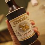TARUTARU - シンハービール