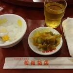 和福飯店 - ザーサイ、杏仁豆腐、ジャスミン茶、おしぼり