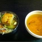 インドレストラン Shama - ランチセットのサラダとスープ