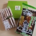 田中菓子舗 - 買ったお菓子