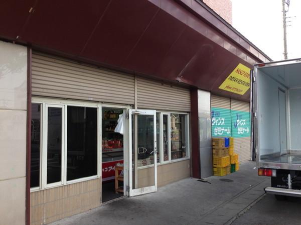 ナスコ フードコート インディアン レストラン 境町本店