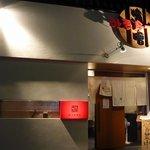 みつか坊主 - お店の概観です。モダンな造りですね。お店の上にある、みそらーめんの文字がいい感じです。