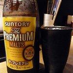 みつか坊主 - ここはサントリーのプレミアムモルツですね。写真からもビールがものすごく冷えているのが分かりますよね。