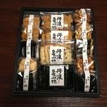 Hotsugawaararehompo - 丹波亀山焼