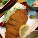 割烹 魚政 - ある日の日替わりランチ