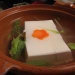 嵯峨とうふ稲 北店 - 湯豆腐