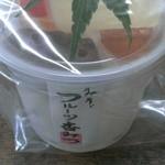 みすゞ飴本舗 飯島商店 - フルーツ杏みつ¥380