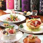 相仙 - お好みをお申し付け下さい。お客様に合ったお料理をご用意!