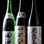 相仙 - 厳選の日本酒