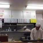 お食事処 さくら - 3013/08/XX 満席で奮闘中の大将