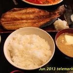 20727702 - ホッケ焼定食(750円)