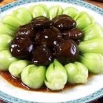 三国志 - ちんげん菜とシイタケの炒め