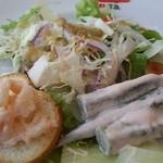 ワンサカンサ - 10種野菜の菜摘風サラダ。
