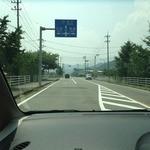 20734968 - 48号線 十字路を右折 奥:松山方面 手前:高松方面