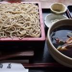 Kashiwaya - 鶏つみれの汁そば