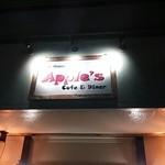 APPLE's Cafe&Diner -
