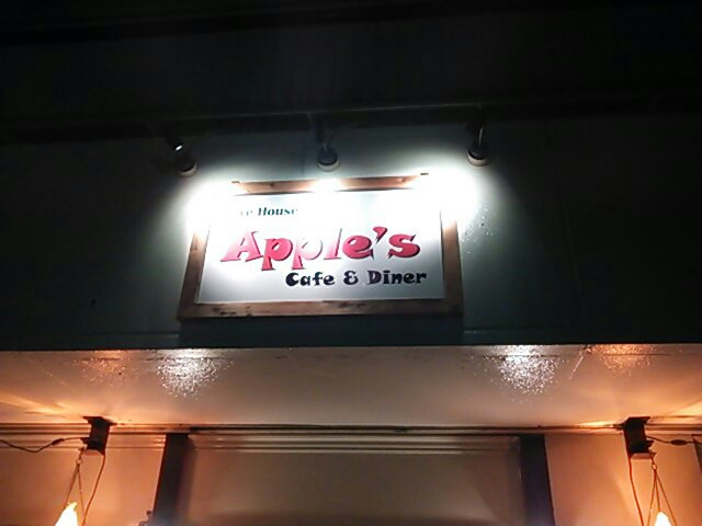 APPLE's Cafe&Diner name=