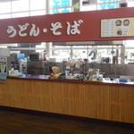 トロッコ嵯峨野駅 スナックコーナー - お店rの様子