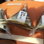 トロッコ嵯峨野駅 スナックコーナー - 買い求めたおにぎり