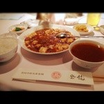 20742120 - 麻婆豆腐 ランチ 2500円