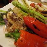Marutake - きまぐれ焼き野菜盛り