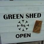 グリーン シェド -