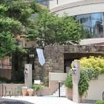 TOWAE 芦屋 - ◆ガーデンでのペット可。※ガーデンではティーのみ。