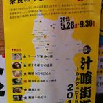 ひのき屋 - 【2013.08.17】