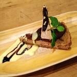 プリティシモ カフェ テザンリシュ - ラズベリーチョコレートチーズケーキ