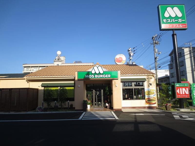 モスバーガー 徳島沖浜店
