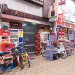 稲田酒店 - 右は酒販、左は角打ち。