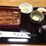 伊豆栄 - 美味しかったです♥