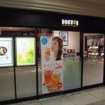 ドトールコーヒーショップ - JR札幌駅・地下鉄さっぽろ駅直結「エスタ」にあります