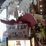 米心 - お祝いの蘭の花