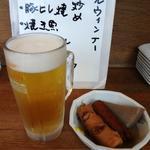 もつ煮 串焼 朝日 - 生ビールとお通しのおでん