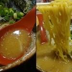 麺や 琥張玖 - 味噌らーめん