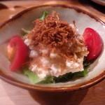 いんけつ - わさび風味のポテトサラダ