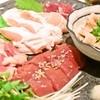 ワイルドバンチ - 料理写真:新鮮!朝〆!鶏刺MAX5点盛