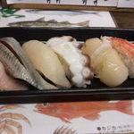 20753129 - にぎり寿司盛り合わせ9貫1000円、この内容で千円は安い!